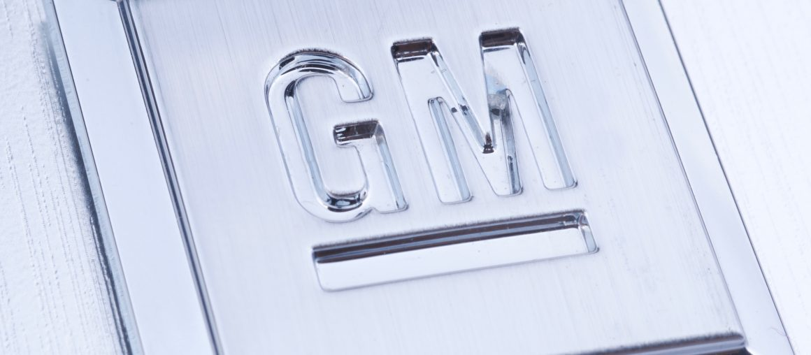 What You Need to Know About the GM Buyouts